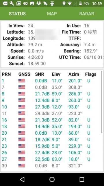 03-gpstest-cachewind