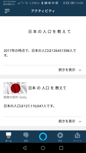 04-echo-dot-echo-show-5