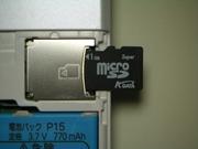 Super_micro_sd_3