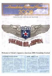 01_yokota2008_flyer_s_2
