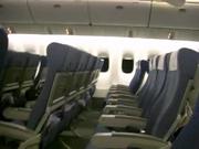Empty_seat