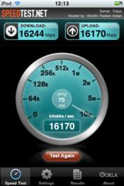 Speedtestnet1wifi_3