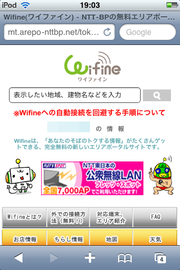 Wifine_0_2