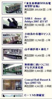 Youtube_200026_2