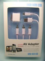 Av_adapter1