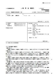 Jp4608598_front_page
