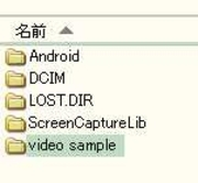 Removable_diskh_3