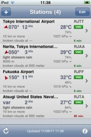 Aero_weather_20110911