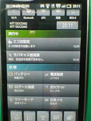 2011_131min_25