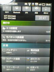 2041_161min_6