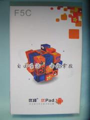 1f5pro_box