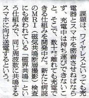 Asahi_mri