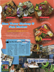 Blue_water_shrimp_fish_market_ad1