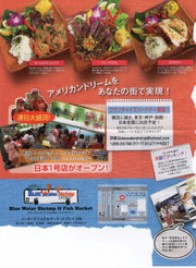 Blue_water_shrimp_fish_market_ad2