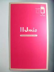 2iijmio_for