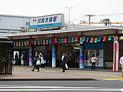Kawasakidaishi_02a