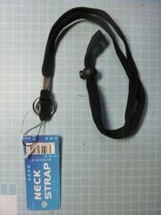 Neck_strap_antenna_1
