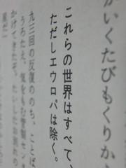 2010_3