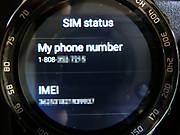 Sim_status_1