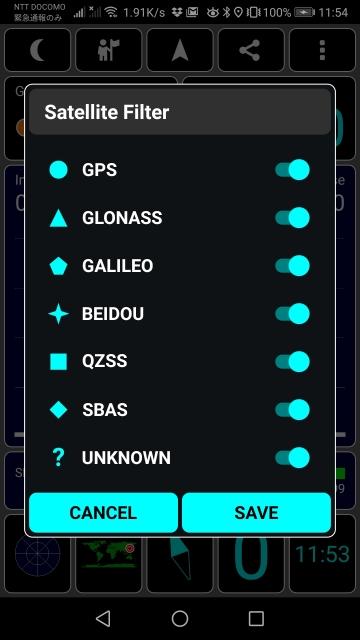 Gps-test_3