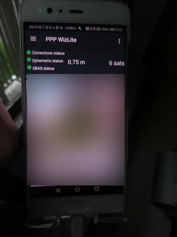 Huawei-p10ppp-wizlite