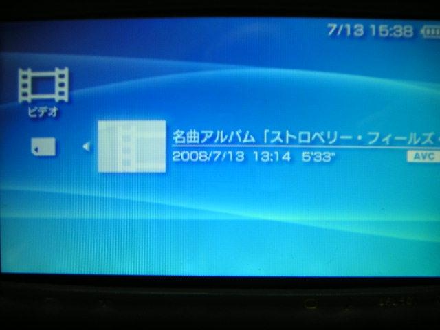 5psp_video_list