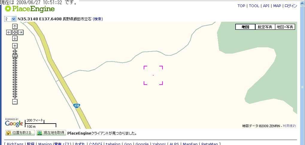 1gw20090627105132_nagano