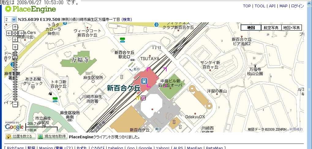 2gw20090627105300_shinyuri