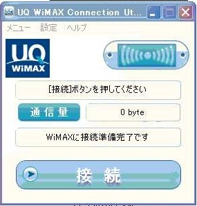 1wimax_ant