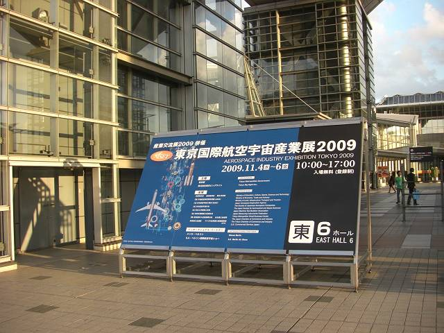 Aset2009s