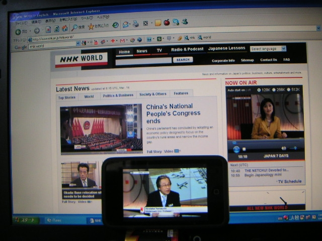 Nhkworld_pc_ipod
