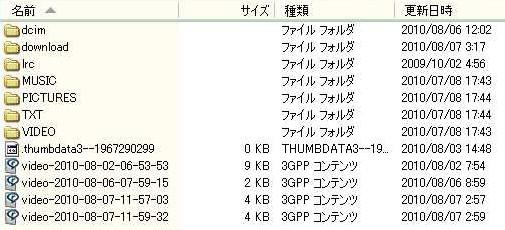 Apad_file