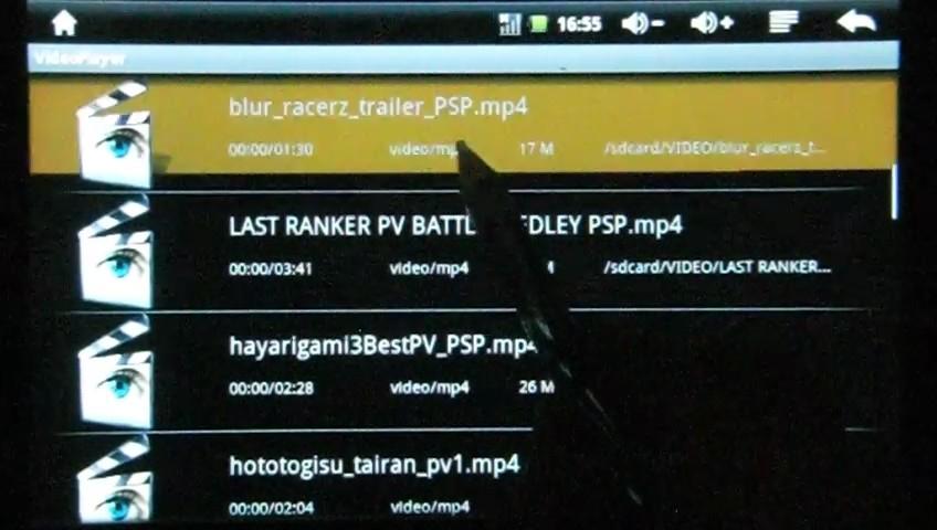 3blur_racerz_trailer_psp_3