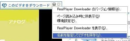 Video_download
