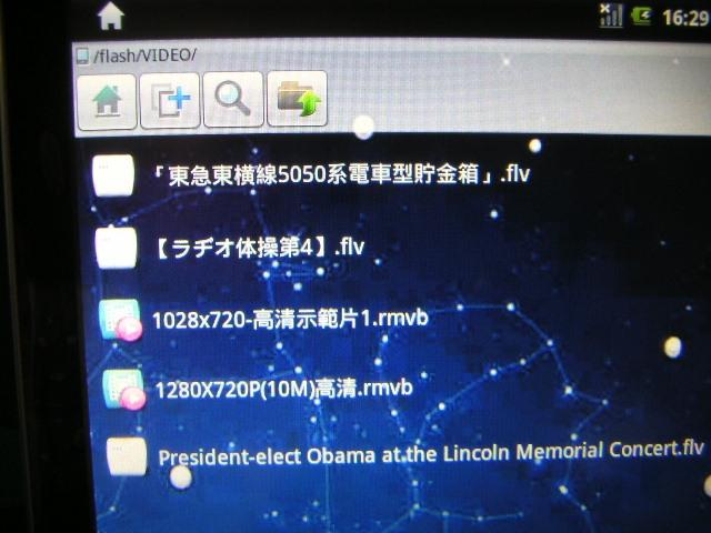 Video_list_2