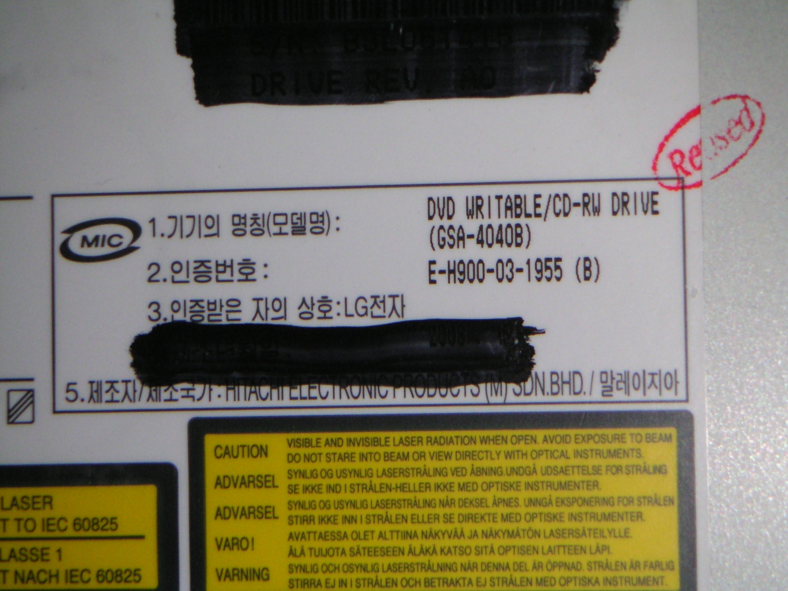 Gsa4040b_label2