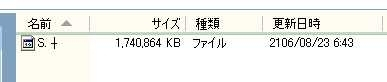 Broken_data