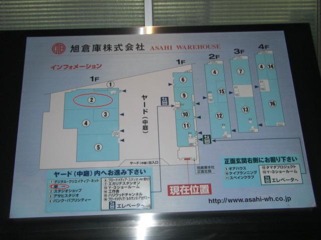 Ginichi_map_e