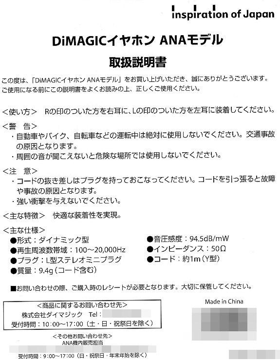 Dimagic