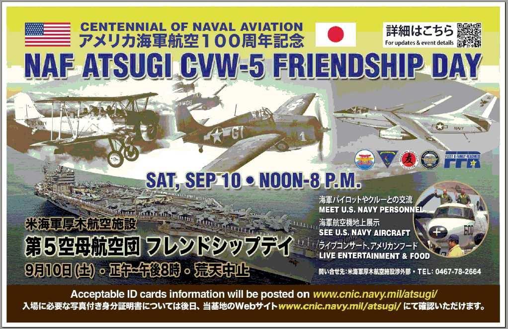 Naf_atsugi_cvw5_friendship_day_new_