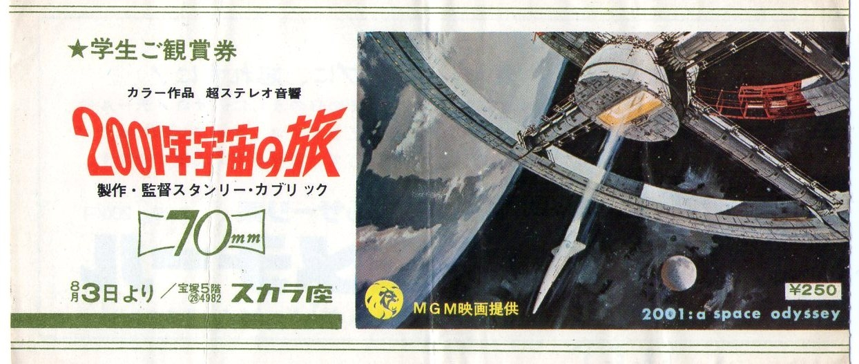 2001_ticket