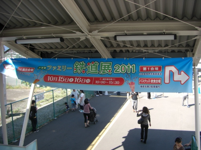 Ebina0