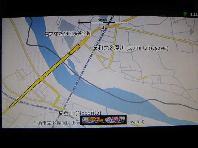 Maptamagawa