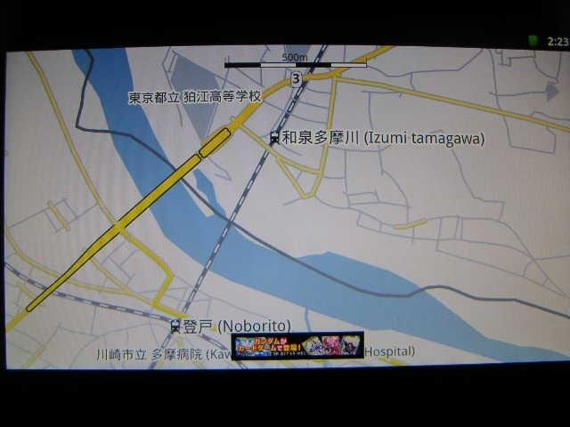 Navdroyde_map2_2