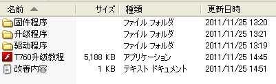 T760_v307_folder