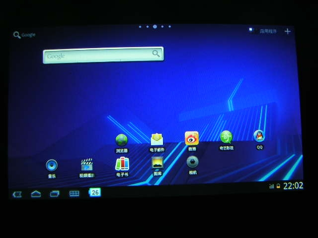 T760_v307_menu