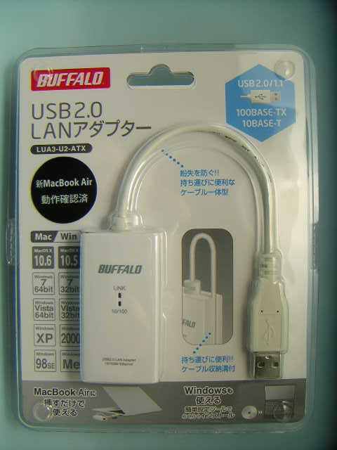 0usb_lan_adapter
