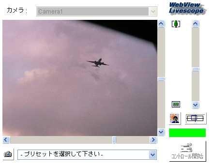 Jwind_landing2