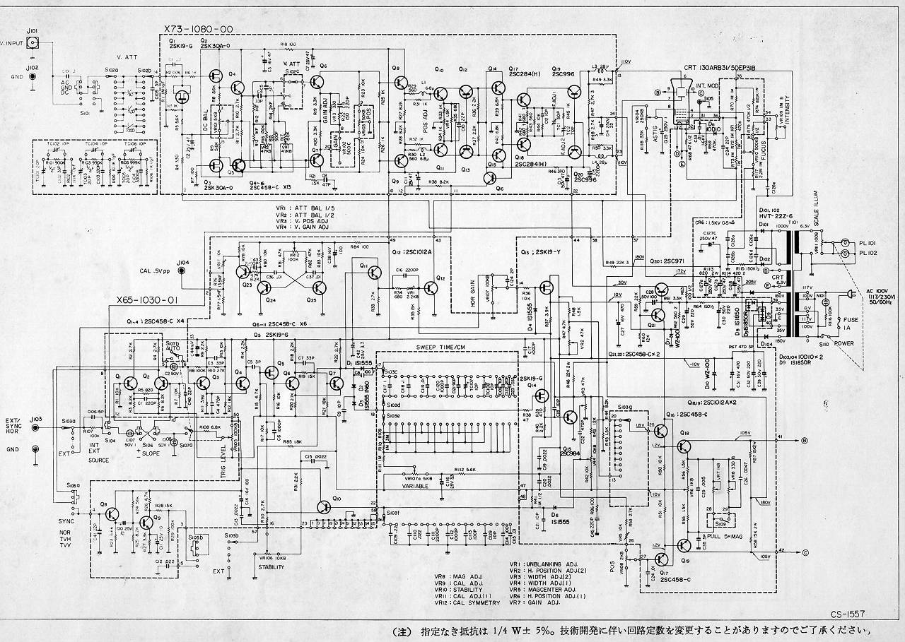Cs1557_circuit_diagrams