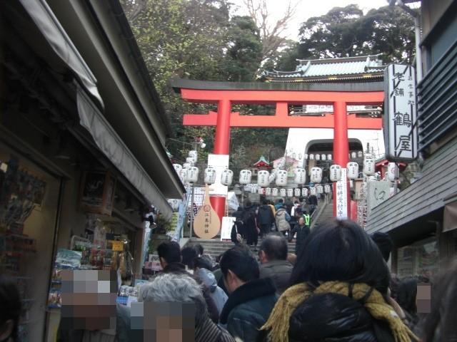 Enoshima_2012